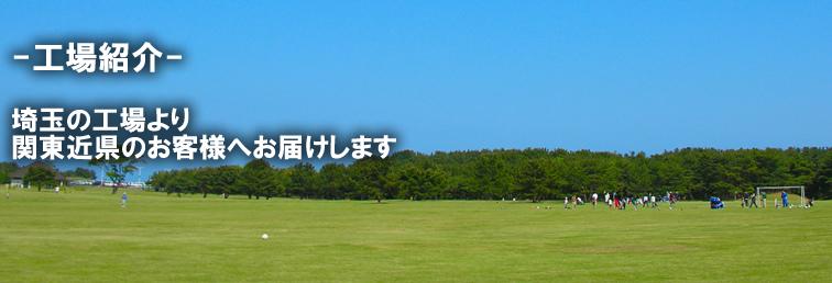 埼玉の木製パレット工場紹介